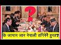 Japan Working Visa For Nepal New Update   JLPT N4 Vocabulary-Japanese language in Nepali