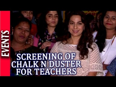 Latest Bollywood News - B.Ed Teachers At Chalk N Duster Screening - Bollywood Gossip 2015