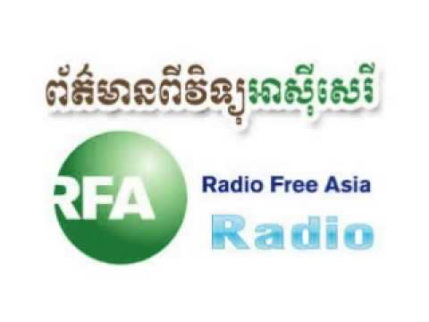 RFA Radio Free Asia in khmer Morning News on 06 August 2013