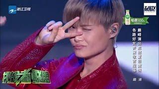 [ CLIP ] 李宇春《Magical Show》《挑战者联盟》/浙江卫视官方HD/