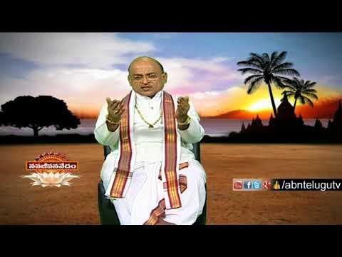 Garikapati Narasimha Rao About Relations | Nava Jeevana Vedam | ABN Telugu