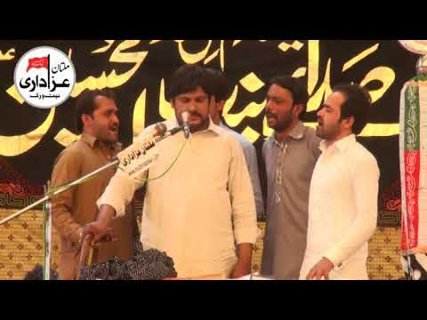 Zakir Hasnain Abbas Bhatti | Majlis | 27 April 2018 | Jalsa Zakir Zaigham Abbas Zaki |