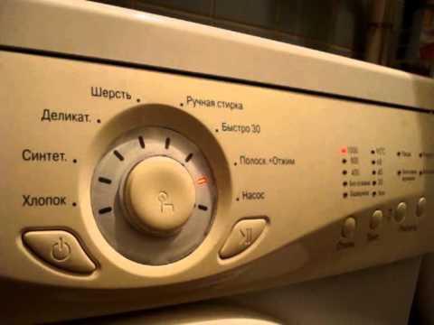 Стиральная машина LG WD 10131 N, видео инструкция