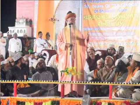 Huzoor Ghazi Al Millat Hasmi Miya Speech At International Muhaddith Al-azam Conference, In India video