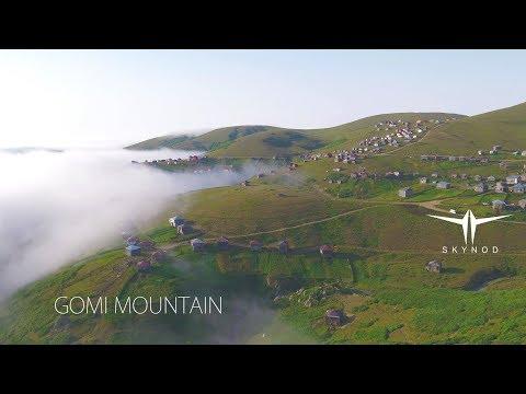 გომის მთა / GOMI MOUNTAIN / ГАРА ГОМИ