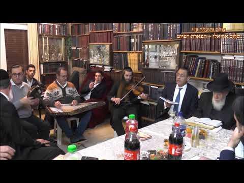 לך אלי החזן ציון יחזקאל בביתו של נשיא מועצת חכמי התורה מרן הגר''ש כהן
