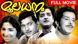 Malayalam Classic Movie | Mooladhanam | Full Movie | Ft. Prem Nazir, Sathyan, Sharada