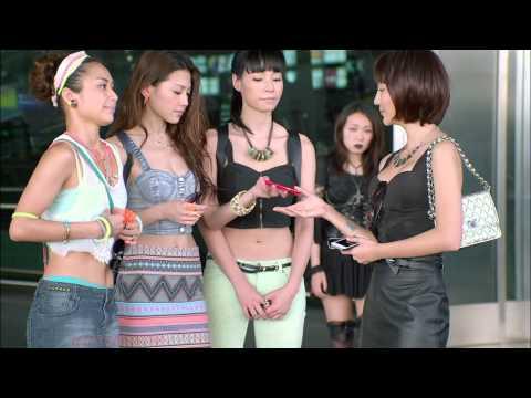 Kick Ass Girls (2013) - leather trailer HD 1080p