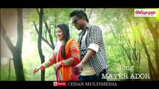 bangla new song milon 2016