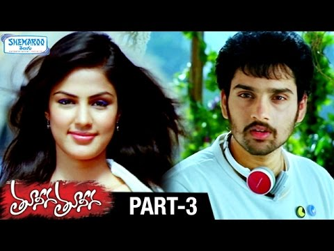 Tuneega Tuneega Telugu Full Movie | Sumanth Ashwin | Rhea Chakraborty | Prabhu | Naga Babu | Part 3