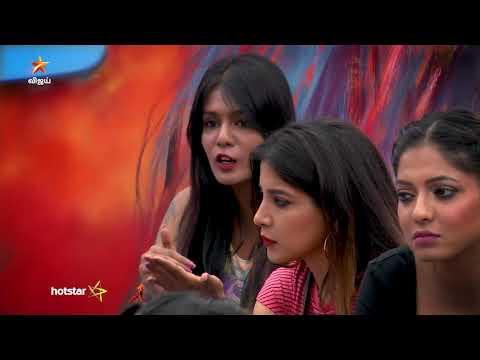 Bigg Boss 3 Promo 16-07-2019 Vijay TV Show Online