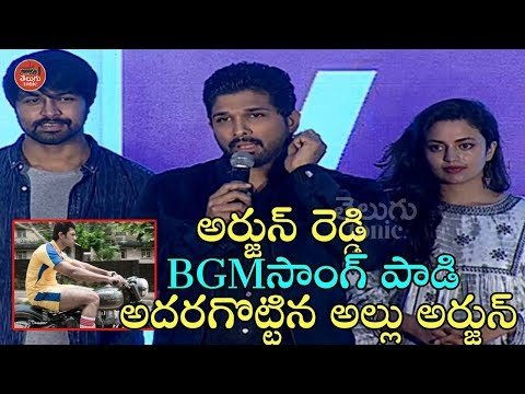 Allu Arjun About ARJUN REDDY BGM @ Vijetha Movie Vijayotsavam | Telugu Tonic