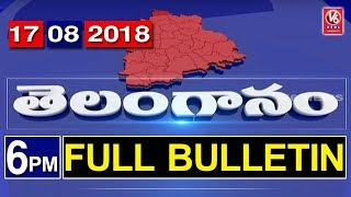 6 PM Telugu News | 17th August 2018 | Telanganam