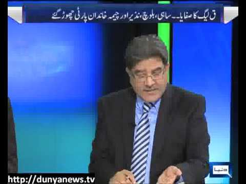 Dunya News -Vote Pakistan- 24-04-2013