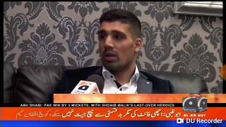 Muhammad Ali is a great and inspirational boxer for youth | Geo News TV