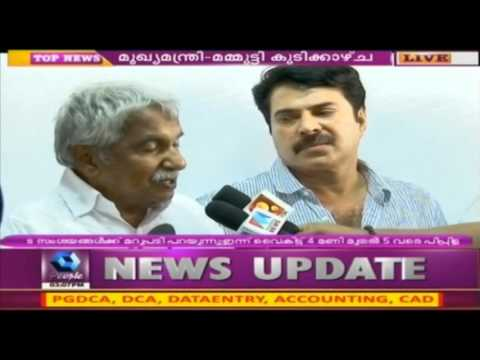 Water Scarcity: Mammootty Speaks To Media After Discussions With Oommen Chandy