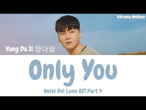 Download Yang Da Il 양다일 - Only You 너만 너만 너만 Hotel Del Luna OST Part 4 s Han/Rom/Eng/가사 Mp4 baru