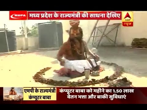 Minister in Shivraj government 'Computer Baba' performs puja on the roof of Govt. guest ho