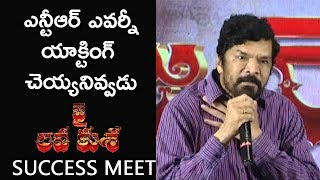 Posani Krishna Murali Superb Speech @ Jai Lava Kusa Movie Success Meet