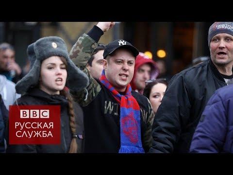Нам советовали не ехать в Россию: футбольные болельщики о спорте и политике