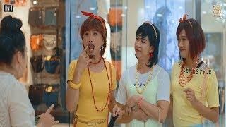 Phim Ca Nhạc Giải Cứu Tiểu Thư (Phần 5) - Tập 1 | Hồ Việt Trung, Hứa Minh Đạt, Vinh Râu, Xuân Nghị