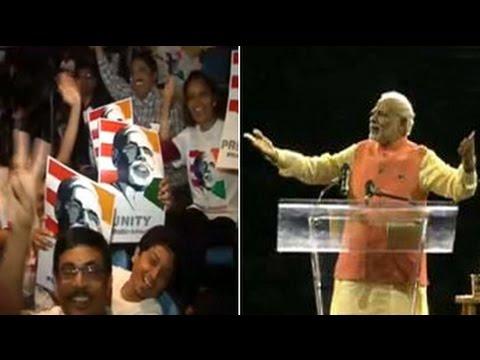 Prime Minister Narendra Modi's full speech at Madison Square Garden
