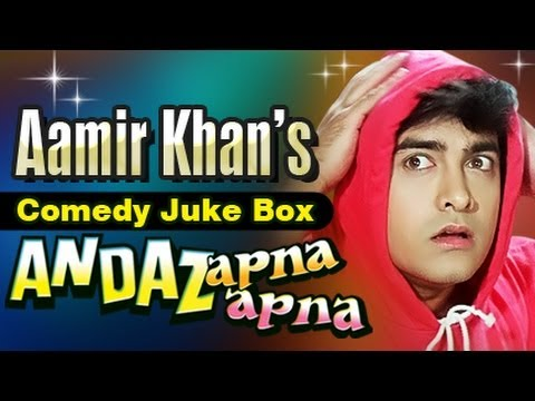 Aamir Khan Best Comedy Scenes Jukebox - Andaz Apna Apna