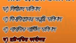 SV—MCQ Question & Answer Bangla 5