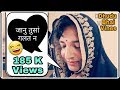Jaanu Tussa Galat N / Pahadi Funny Video / Himachali Comedy/ dhudu / DB Dhooru Vines