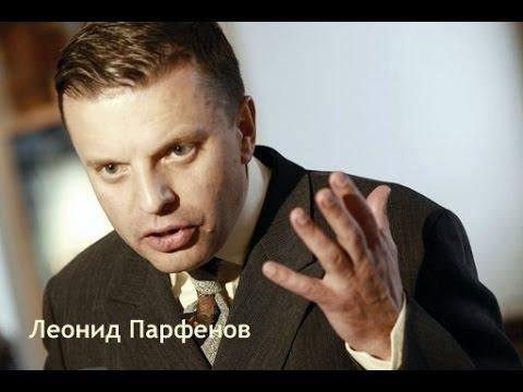 Алексей Парфенов - Ночь