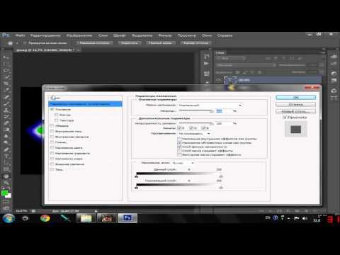 Туториал I Adobe photoshop cs6 I Как сделать красивый текст .