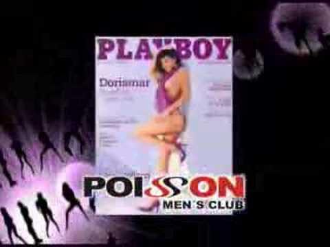Dorismar Poisson