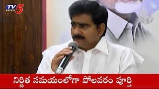 Minister Devineni Uma Speaks to Media Over Polavaram Project Works