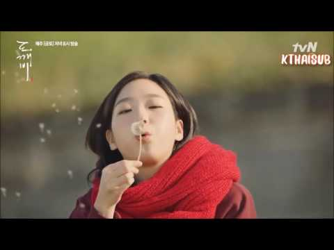 [FMV] Lasse Lindh – Hush (Goblin OST PART3) LYRICS