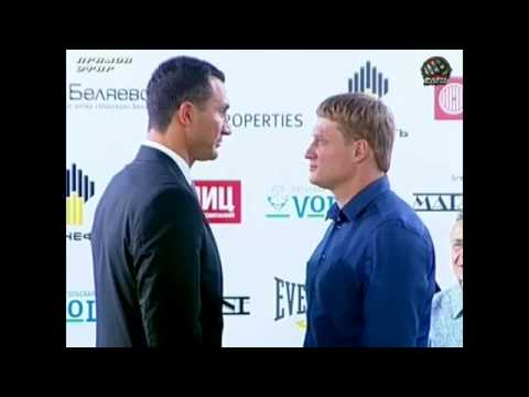 Duel views- Klitschko and Povetkin. Дуэль взглядов-.Кличко и Поветкин.