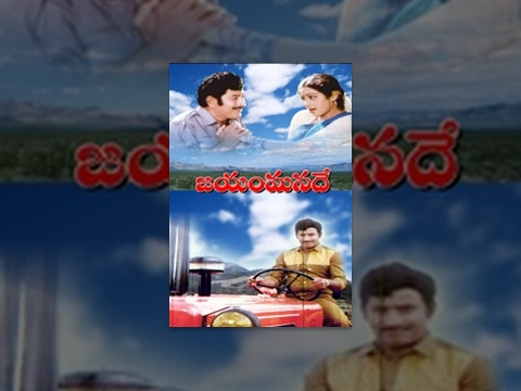 Jayam Manade Telugu Full Movie