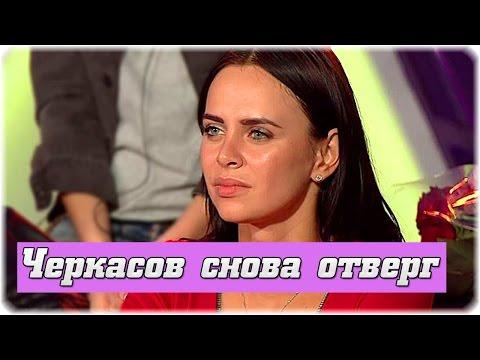 Дом-2 Свежие Новости.Эфир 12 и 13 марта (13.03.2016)