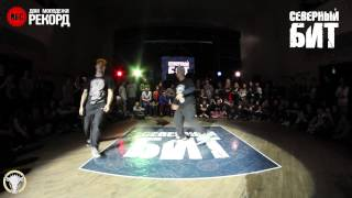 Nord Beat | 06.12.2014 | Breaking | 1/4 | Bboy Zmey vs Tony Rock