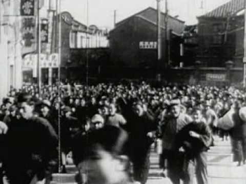 Japan Invades China - 1930s  (World War II)
