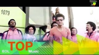 Wendi Mak - Amaya (Ethiopian Music)