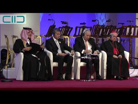 Prince Saud Al-Faisal Speaks in Honour of KAICIID Day
