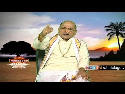 Garikapati Narasimha Rao About Shake Hands | Nava Jeevana Vedam | Episode 1261