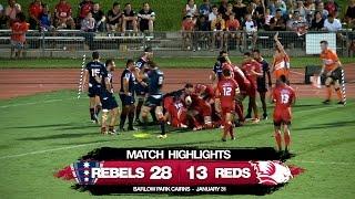 Reds Pre-season Match v Melbourne Rebels Highlights | Super Rugby Video