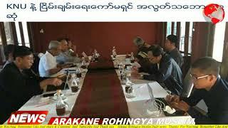 TODAY 16 JANUARY 2019#Burmese News Translation in Rohingya Language By Mr Nurul Amin