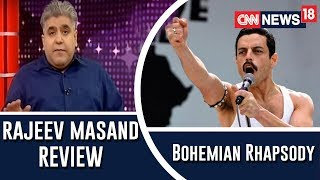 Rajeev Masand's Review of Bohemian Rhapsody | CNN News18 Exclusive