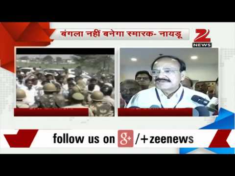 Cant convert Ajit Singhs bungalow into memorial: Venkaiah Naidu...