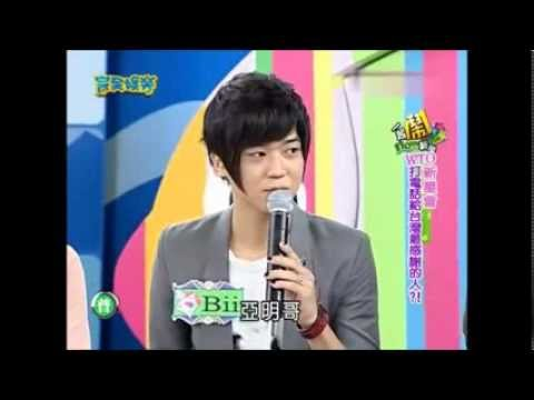 Bii∞畢書盡call out給亞明哥:女朋友懷孕了!