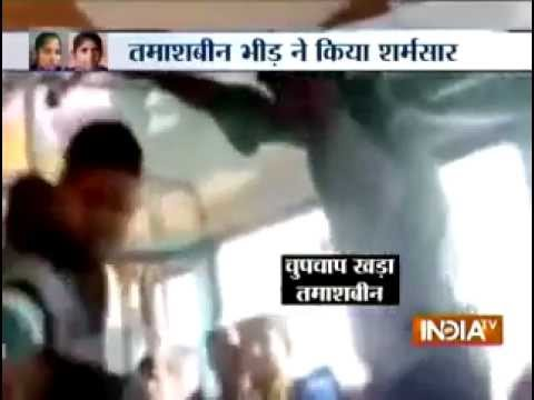 Rape(harassed) with two girl In Public Bus at Rohtak Thrash Men