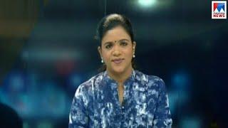സന്ധ്യാ വാർത്ത   6 P M News   News Anchor - Shani Prabhakaran   June 14, 2018