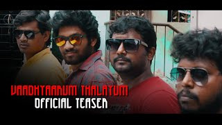 Vaadhyaarum Thalayum Movie Teaser